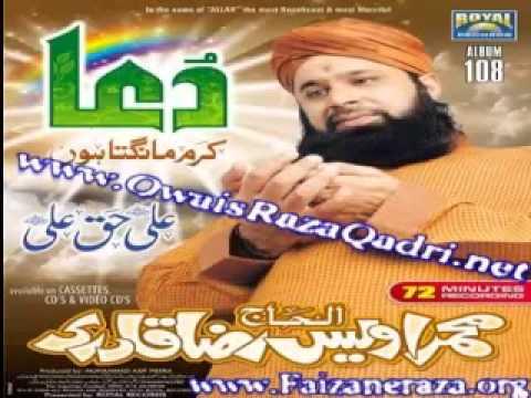 Karam Mangta Hoon by  Owais Raza Qadri