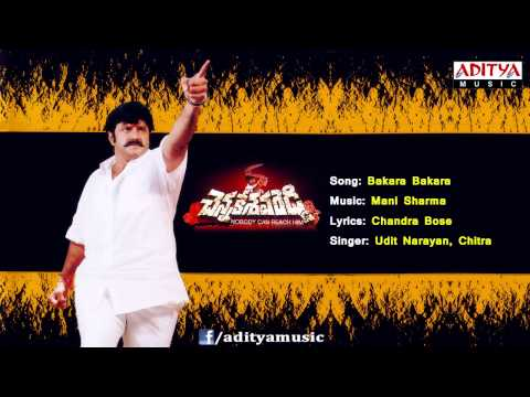 Chennakesava Reddy Movie | Bakara Bakara Full Song | Bala Krishna, Shriya video