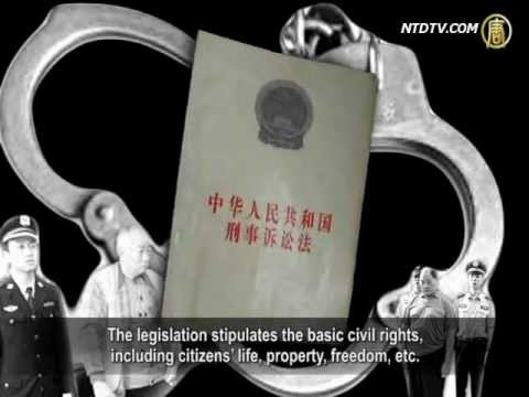 CCP's Troubling Amendment to Criminal Procedure Law