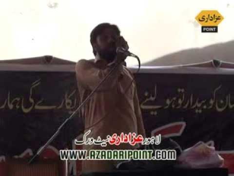 Zakir Taqi Abbas Qayamat 15 June 2014 Shahadat Ali Akber As Qilla Ahmad Abad Narowal video