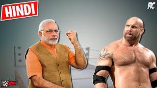 Latest Prime Minister Narendra Modi vs Goldberg WWE funny game video