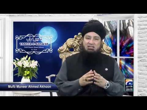 prog-6-geo-tv-tabeerekhawab-mufti-muneer-ahmed-akhoon-k-sath-oct-11th-2014.html