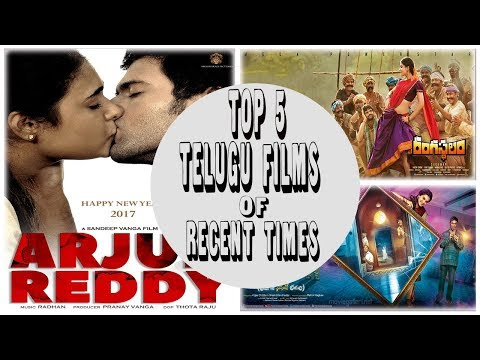 Top 5 Telugu Movies of Recent Times | OakShow Shortlisting Everything
