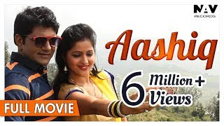 AASHIQ (आशिक ) Full Movie - Uttar Kumar, Kavita Joshi | Latest Haryanvi Movie 2018 | Nupur Audio