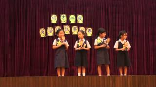 Yi Jay english story telling competition award
