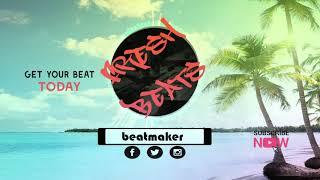 Reggae hip hop beat - Reggae Instrumental 2018