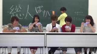 京都大学総合人間学部 学部紹介 2015 OC