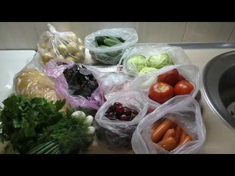 Покупка продуктов на рынке//Цены на овощи и фрукты