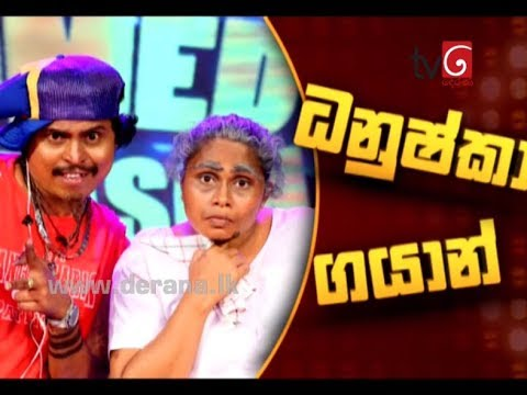 Danushka & Gayan @ Derana Star City Comedy Season ( 20-08-2017 )