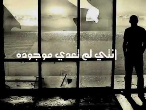 انا نسيتك - عمرو مصطفى