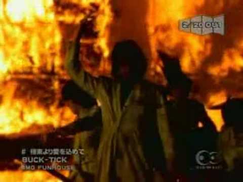 Buck-tick - Kyokutou Yori Ai Wo Komete