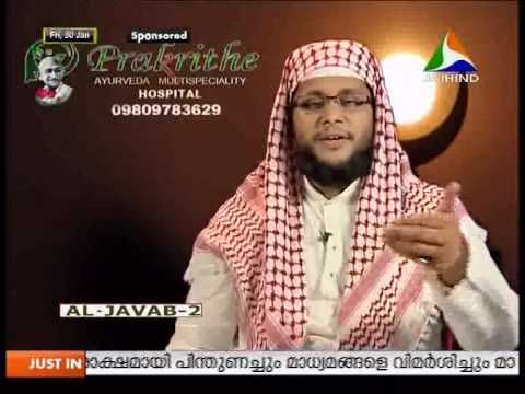 AL JAVAB  EPISODE 137 january 30, 2015 @ JAIHIND TV