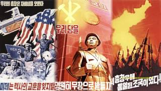 North Korean Song: We Shall Hold Our Bayonets More Firmly - English