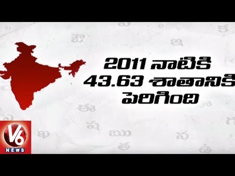 Telugu Language Taken The 4th Place In Most Spoken Languages In India Rankings | V6 News