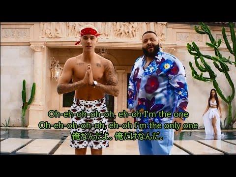 洋楽 和訳 DJ Khaled - I'm the One ft. Justin Bieber, Quavo, Chance the Rapper, Lil Wayne