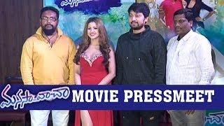 Manasa Vacha Movie Team Press Meet | Karishma