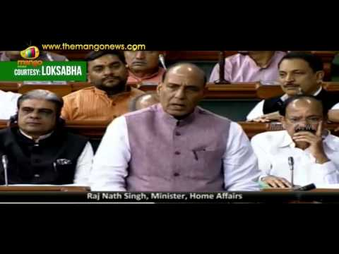 Rajnath Singh Speech In Parliament | Takes On MPs Opposing Gurudwara Bill | Mango News