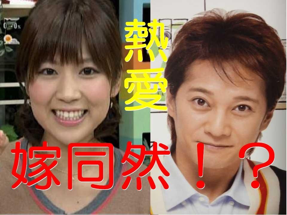 竹内友佳の画像 p1_31
