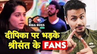 Sreesanth Fans LASHES OUT At Dipika Kakar; Here's Why | Bigg Boss 12 Charcha With Rahul Bhoj