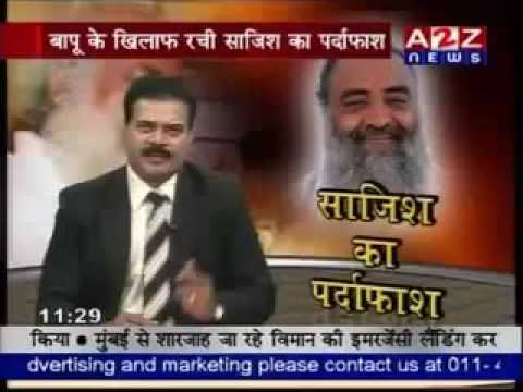 Asaram Ji Bapu Sting Operation news on A2Z news channel Part...