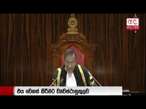 speaker says no prov|eng