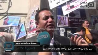 مصر العربية | جمال عبد الرحيم: 1009 عضو حضروا من 7757 لانتخابات نقابة الصحفيين