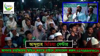 সবার জন্য নতুন একটি নাতে রাসুল (সা) ২০১৭ Bangla islamic song (Naat)