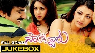 Sarocharu (సారొచ్చారు) Telugu Movie Full Songs Jukebox || Ravi Teja, Kajal Agarwal