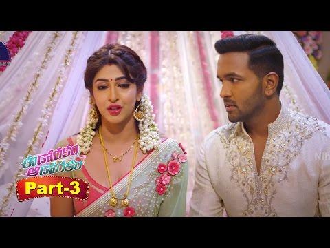 Eedo Rakam Aado Rakam Movie Part 3 || Manchu Vishnu, Raj Tarun, Sonarika Bhadoria, Hebah Patel thumbnail