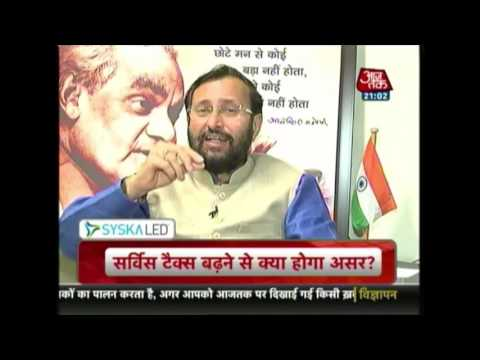 Manish Tewari, Prakash Javadekar Discuss The 2016 Union Budget