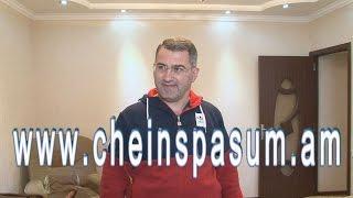 Armen Martirosyan, Армен Мартиросян,Արմեն Մարտիրոսյան