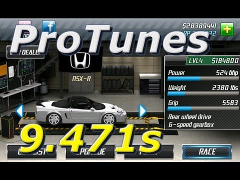 Drag Racing v1.6 Honda NSX-R 9.471
