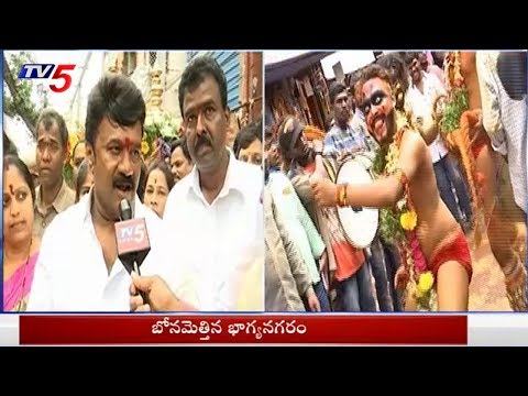 Ujjain Mahakal Bonalu Started in Secunderabad | TV5 News