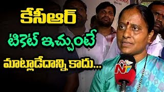 Konda surekha Face To Face | Alleges CM KCR for Not Giving Seat To contest In Elections | NTV