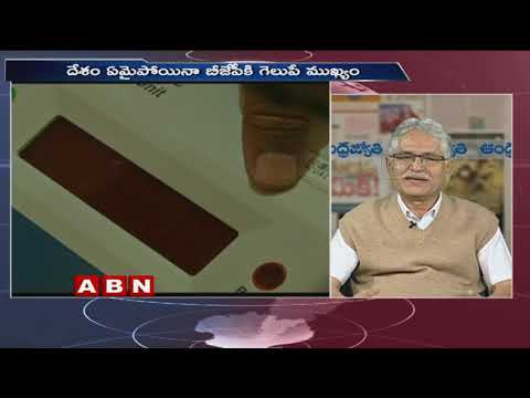 Discussion | CM Chandrababu Angry on YSJagan, comments over TDP wished for Alliance with TRS |Part 2