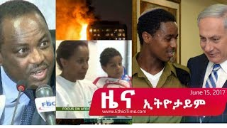 Ethiopia -  EthioTime News - the Latest Ethiopian Daily News June 15 2017