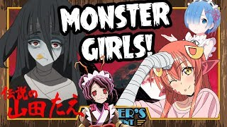 The Magic of Monster Girls (Halloween Special)