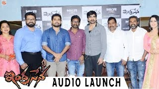 Indrasena Audio Songs Launch Video | Ravi Teja, Vijay Antony, Radhika Sarath Kumar