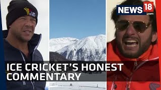 Cricket On Ice | Honest Commentary | Virender Sehwag Vs Shahid Afridi on Ice in Switzerland