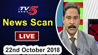 News Scan LIVE Debate With Vijay | 22nd October 2018