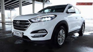 Hyundai Tucson - машина, которая вставляет. Я получил удовольствие.