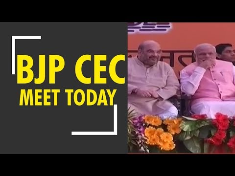 Breaking News: BJP's central election committee meeting today