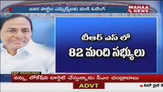 TRS Planning To Win 3 Seats In Rajya Sabha