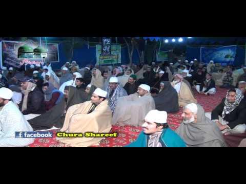 Speech by Professor Allama Saeed Akhtar Siddiqi Sahib | Chura Shareef Urs Mubarak 20/11/2015