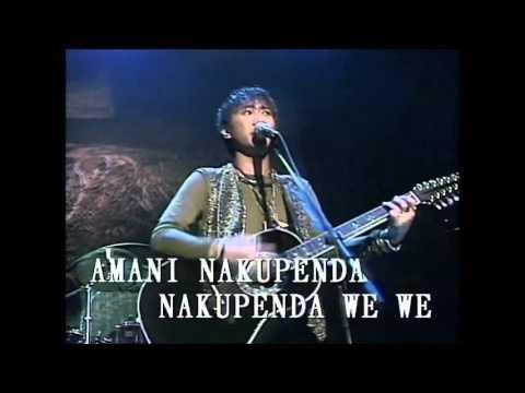Beyond - Amani