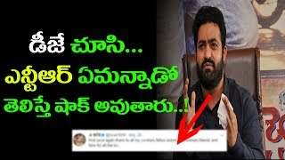 Jr NTR Sensational Comments On DJ Duvvada Jagannadham Movie || Allu Arjun || Harish Shankar || TTM