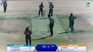 Live Women's Cricket - 1st ODI - South Africa Emerging vs Bangladesh Emerging