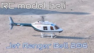 RC helicopter Jet Ranger Bell 206 (6) T-Rex 450