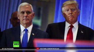 CNN представил возможный сценарий убийства Трампа на инаугурации