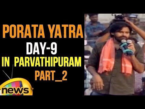 Pawan Kalyan Speech in Parvathipuram | Jana Sena Porata Yatra Day 9 Part 2 | Mango News
